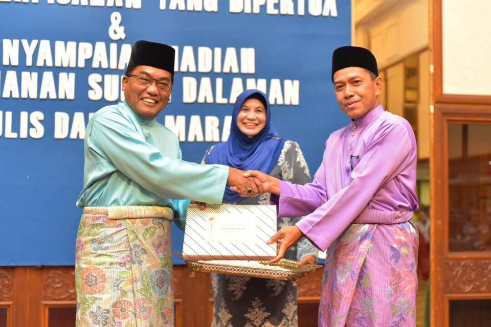 Majlis Perpisahan dan Kejohanan Sukan MDM 2