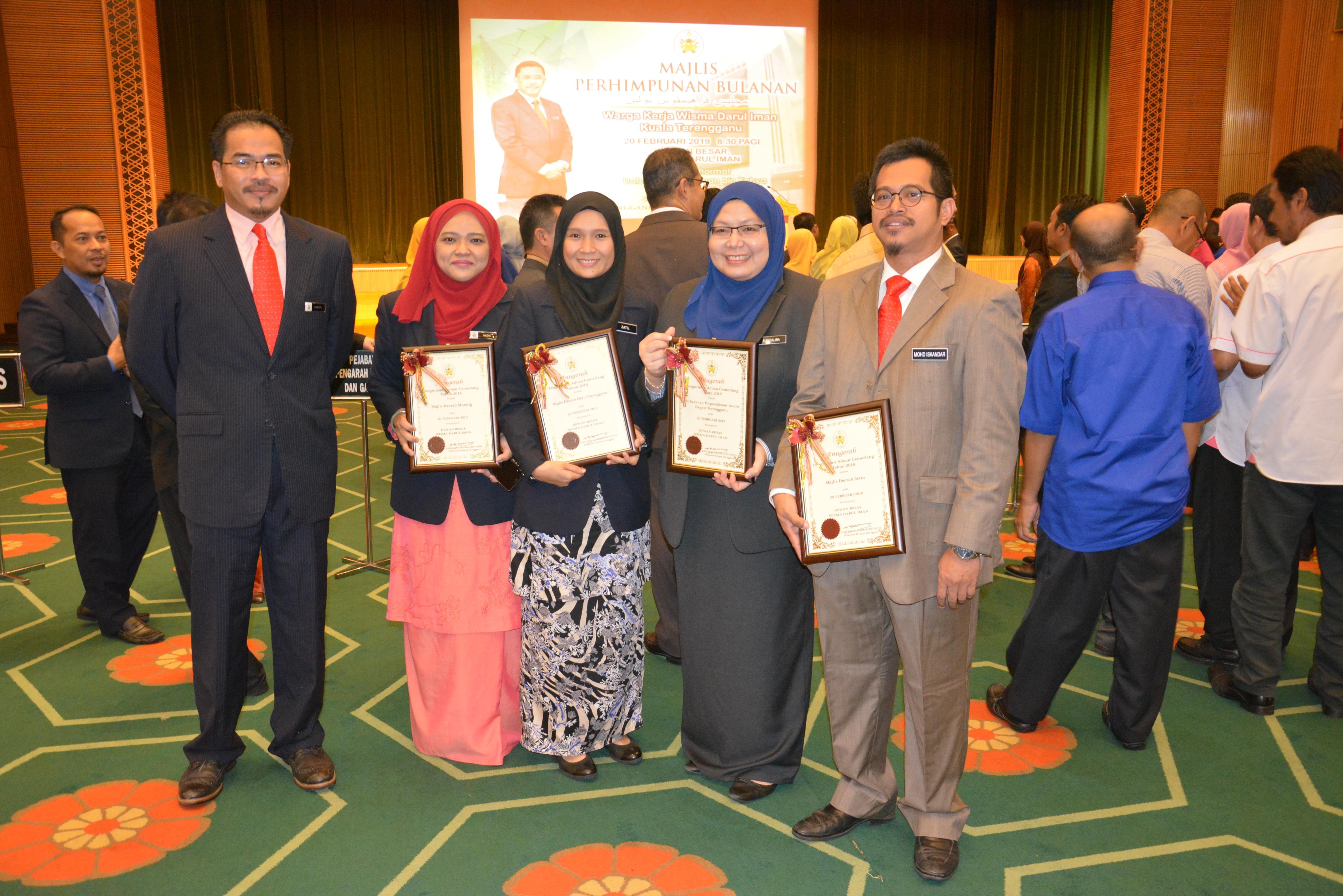 Anugerah  cemerlang pengurusan aduan 2018