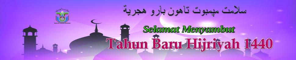 Tahun Baru Islam 1440H